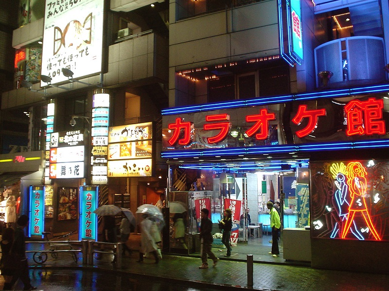 What to do in Tokyo at night